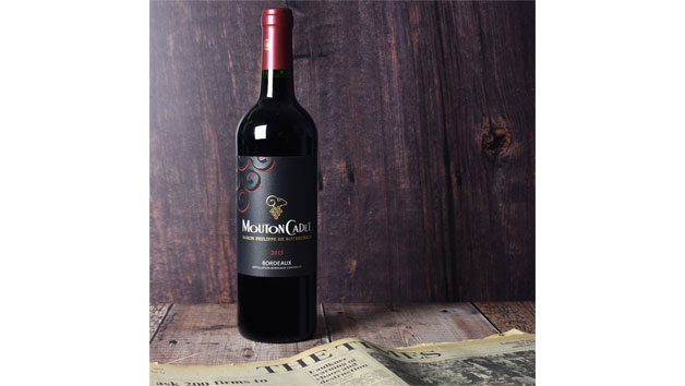 Vintage Bordeaux Red Wine With Newspaper in a Luxury Gift Box