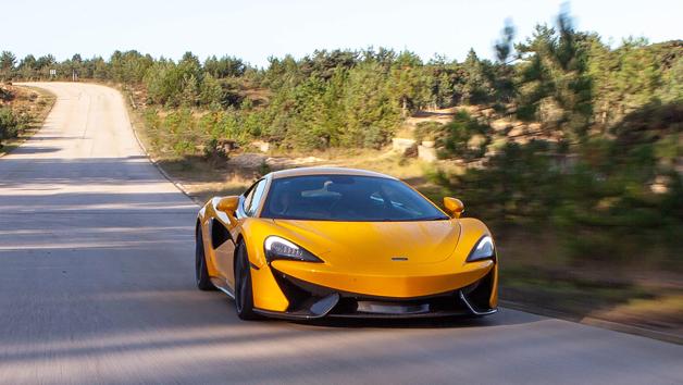 McLaren 570s 3 Mile Driving Thrill