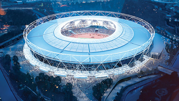 Match Day Tour For One Adult And Two Children At London Stadium